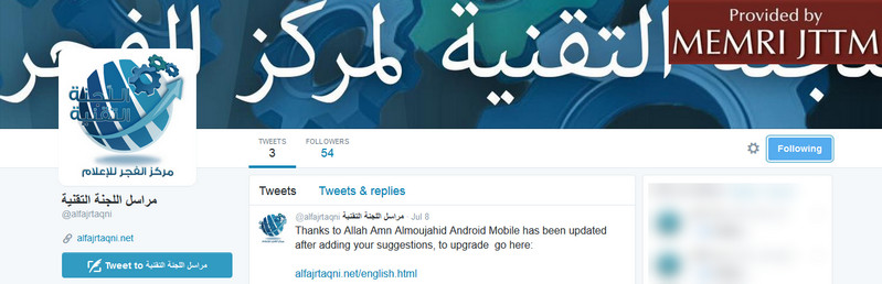 Jihadi Tech Group Releases Upgrade To Its Android App For Secure Communication