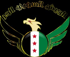 FSA: We Will Use Chemical Weapons Against The Assad Regime If It Uses Them First