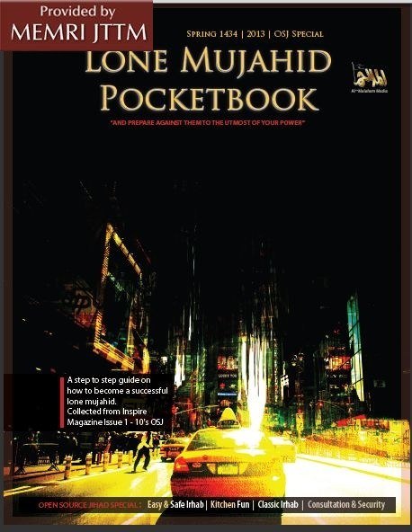 AQAP Releases 'Mujahid Pocketbook' For Lone Wolves Living In West, U.S.