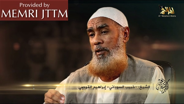 Following Death Of Senior Cleric, AQAP Urges AQIM To Continue Attacks On France, U.S.