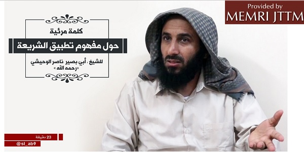 AQAP Counters ISIS By Showing A Different Model Of Governance In Yemen