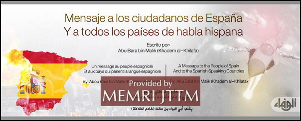 https://www.memri.org/sites/default/files/jttm/image/Spanish1.jpg