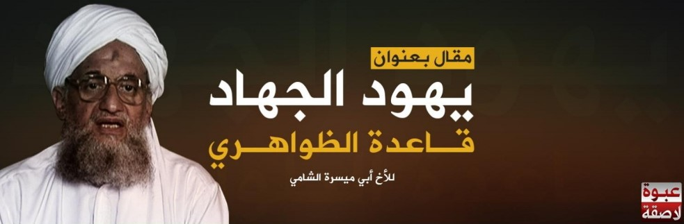 ISIS Spin On ISIS Fighters' Mass Renunciation Of The Organization's Governor In Yemen: It Is Part Of Al-Qaeda 'Conspiracy' To Infiltrate ISIS, Bring It Down From Within
