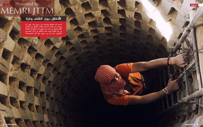 Article In Jabhat Fath Al-Sham Magazine Calls To Adopt Gazan Tunnel Tactics In Syria