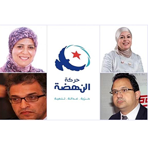 Tunisia: The Rise of The Secular Camp, Part II: After Lack Of Consensus, Leading Party Nidaa Tounes Includes Ennahda In New Proposed Government