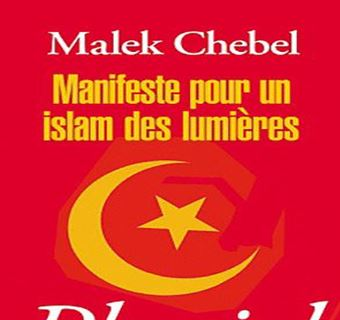 Following Death Of Algerian Intellectual Malek Chebel, MEMRI Reposts Report On His 27 Propositions For Reforming Islam