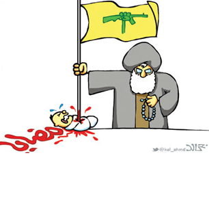 "an analysis of hizbullah in lebanon Hezbollah (in arabic, the ""party of god"" 3) was born out of the 1980s lebanese civil war, fighting other lebanese militias and the israeli invasion and subsequent occupation 4 shi'ite muslims, hezbollah's largest support base, account for 40% of lebanon's total population, many of whom feel under-represented in the lebanese political."