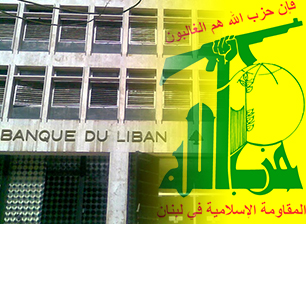 As Lebanon's Banks Begin To Implement U.S. Sanctions Against Hizbullah, Hizbullah Criticizes Banking Sector, Warns Of Chaos In Lebanon And More 'Actions Against The American Takeover Plan'