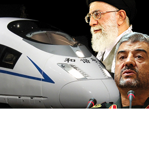 Post-JCPOA, The IRGC Is The Factor Stopping Iran From Integration Into The Western Economy