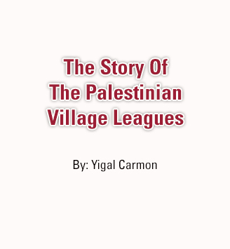 The Story Of The Palestinian Village Leagues