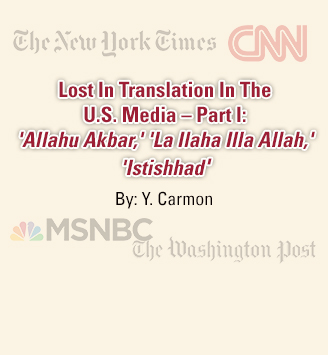 Lost In Translation In The U.S. Media: 'Allahu Akbar'