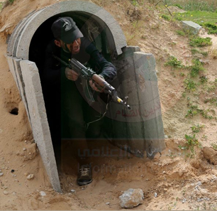 Hamas Prepares For Next Military Confrontation With Israel