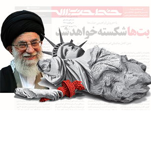 Iranian Supreme Leader Khamenei In Article Marking Hajj: 'The Idols Will Be Shattered'