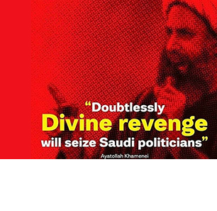 Iran Furious Over Saudi Arabia's Execution Of Shi'ite Sheikh Nimr Al-Nimr