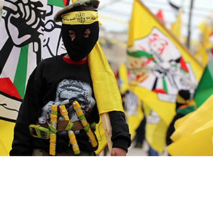 Children Sport Dummy Explosive Belts, RPG Launchers In Bethlehem 'Fatah Day' Parade