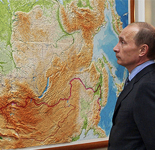 A New National Security Strategy For The Russian Federation