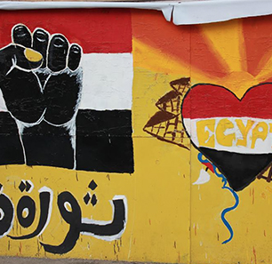 On Fifth Anniversary Of Egypt's Revolution, Fight Over Its Legacy Continues