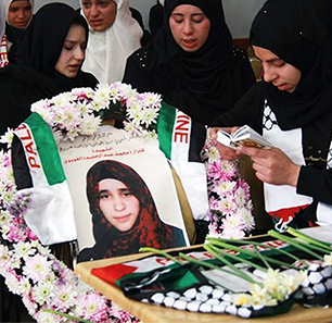 Palestinian Education Ministry Holds Memorial For Female Student Killed After Carrying Out Stabbing Attack