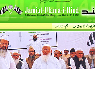 India's Jamiat Ulema-i-Hind To Supreme Court: 'Muslim Personal Law Flows From The Holy Koran And Cannot Be Subjected To Any Scrutiny By The Supreme Court'