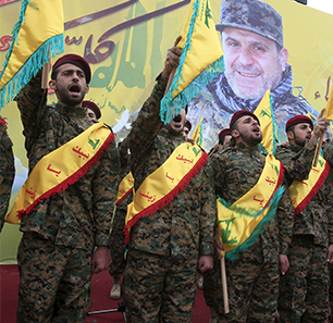 Reports In Arab, Lebanese Media: Hizbullah Has Pulled Some Of Its Troops From Syria
