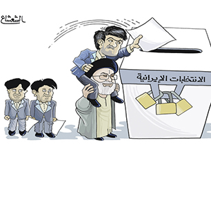 Gulf Press Divided On Iranian Election Outcome: 'It Is Meaningless'; 'It Is A Hopeful Sign'