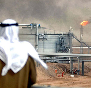 Writers In Gulf Press: Gulf States Must Not Rely Exclusively On Oil Profits