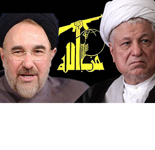 Iranian Hezbollah Organization Issues Threats Of Physical Harm Against Former Iranian Presidents Rafsanjani And Khatami, Calls On President Rohani To Cancel JCPOA