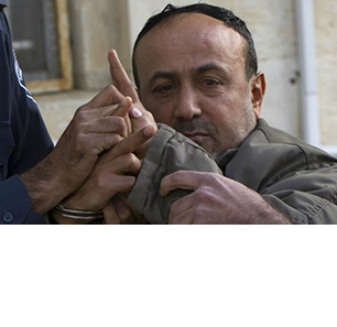 Palestinian Writer: No Chance For Marwan Barghouti Release From Israeli Prison