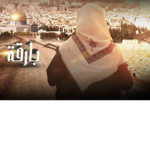 ISIS Campaign In Support Of Its Sinai Branch, Urges Egyptians To Join Its Ranks