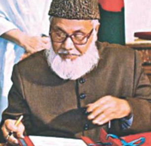Report On Bangladesh's Execution Of Jamaat-e-Islami Chief Motiur Rahman Nizami: 'He Had Opposed The Very Notion Of Bangladesh', '[He Instigated] His Fearsome Gang Called [Pro-Pakistan Militia] Al-Badr Bahini To Kill Unarmed Civilians'