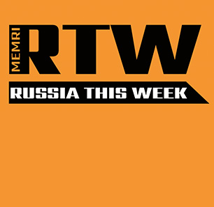 Russia This Week - June 13-20, 2016