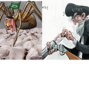 In Cartoons, Saudi Arabia, Iran Blame Each Other For Barring Iranians From Mecca Pilgrimage