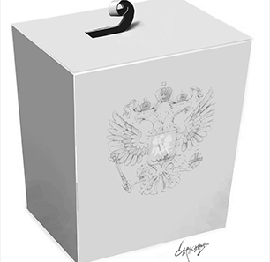 Russia Goes To Vote - September 18 Duma Elections Update