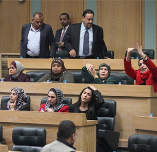Criticism In Jordan, Palestinian Authority Over Marginalization Of Women In Public And Political Arenas