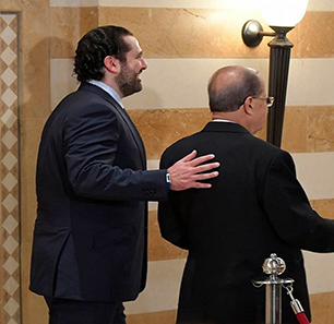 Al-Hariri's Choice Of Hizbullah Ally Aoun For Lebanese Presidency Is Another March 14 Forces Concession To Pro-Iran Axis