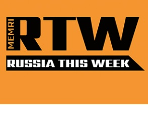 Russia This Week - The Duma Elections - September 12-20, 2016