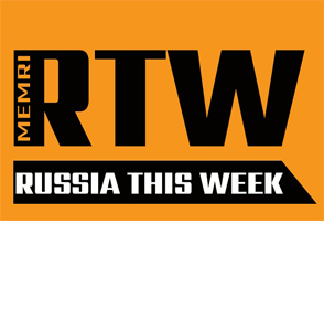 Russia This Week - June 27- July 4, 2016