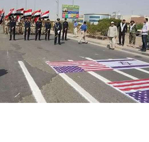 Al-Quds Day In Basra, Iraq: Iraqi Policemen Burn U.S. Flag, Chant 'Death To America'