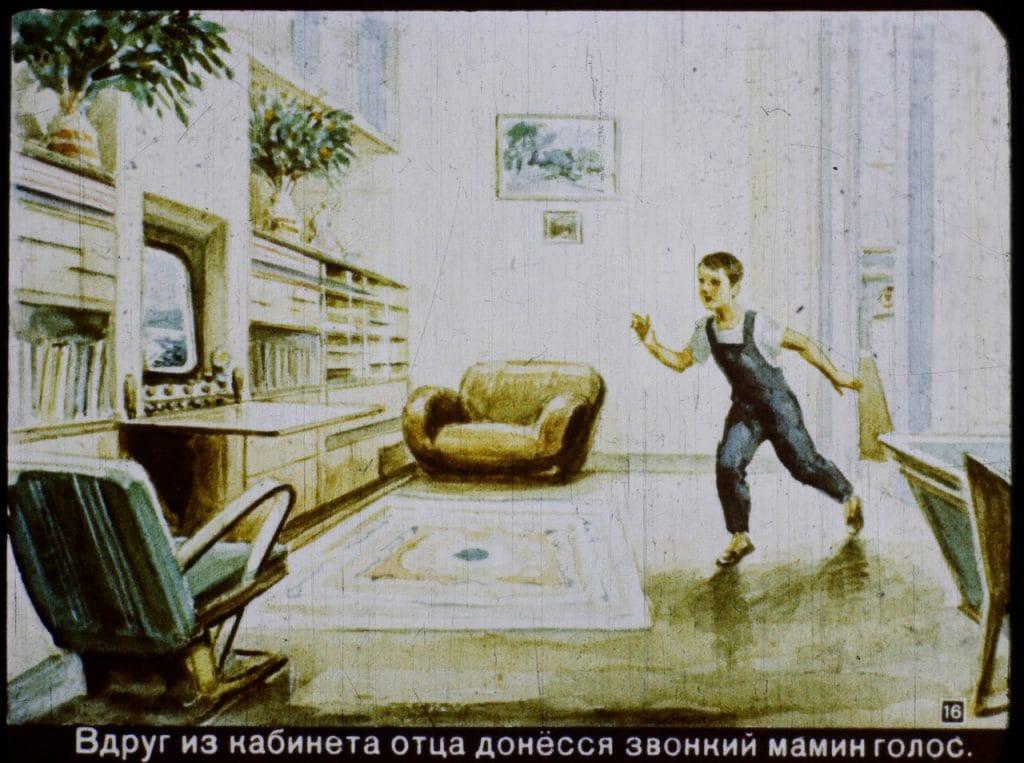Description: Как представляли 2017 год в СССР: диафильм 16