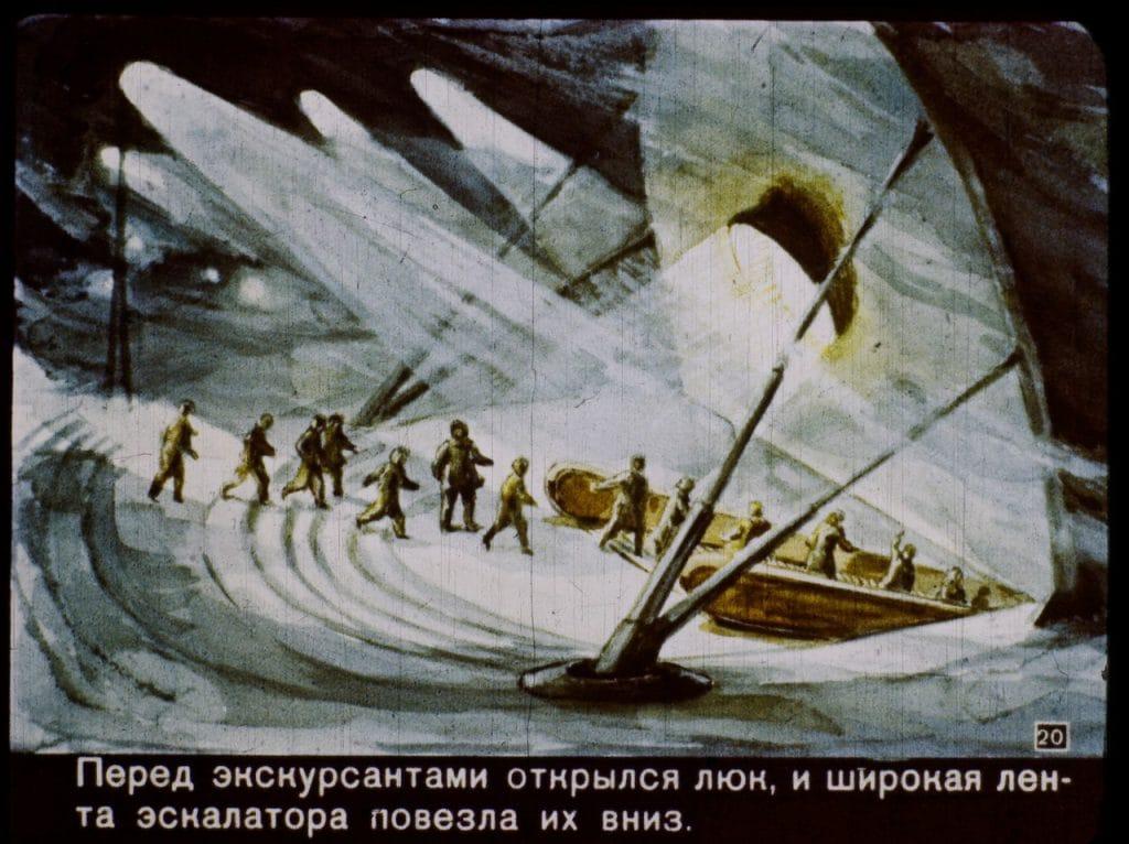Description: Как представляли 2017 год в СССР: диафильм 20