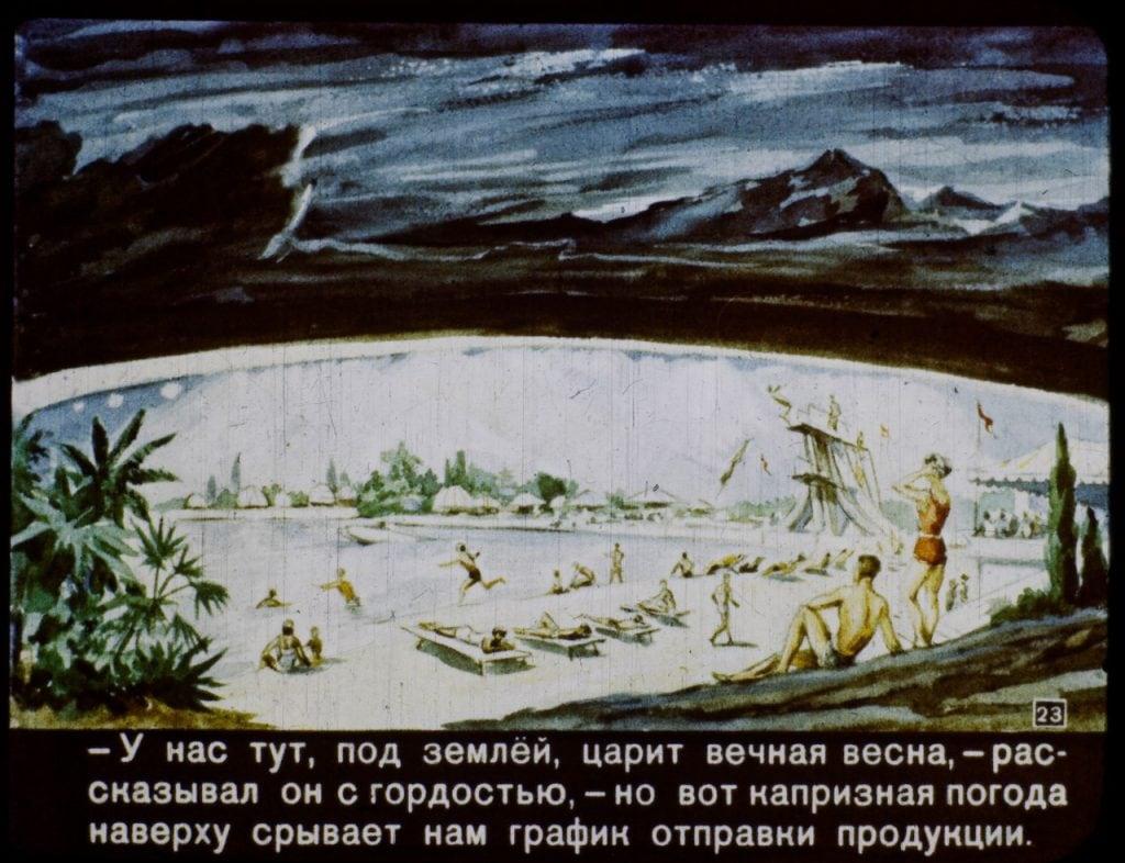 Description: Как представляли 2017 год в СССР: диафильм 23
