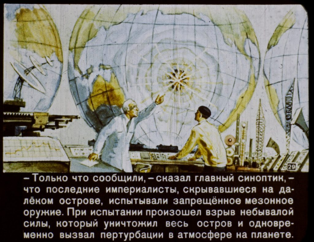 Description: Как представляли 2017 год в СССР: диафильм 29
