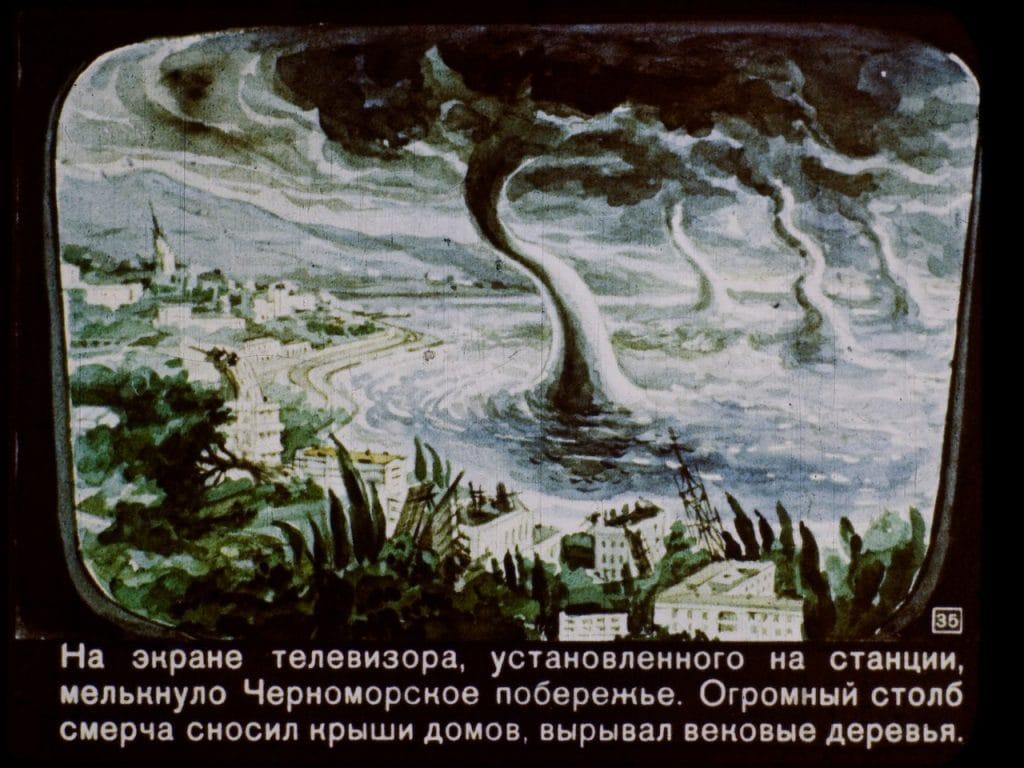 Description: Как представляли 2017 год в СССР: диафильм 35