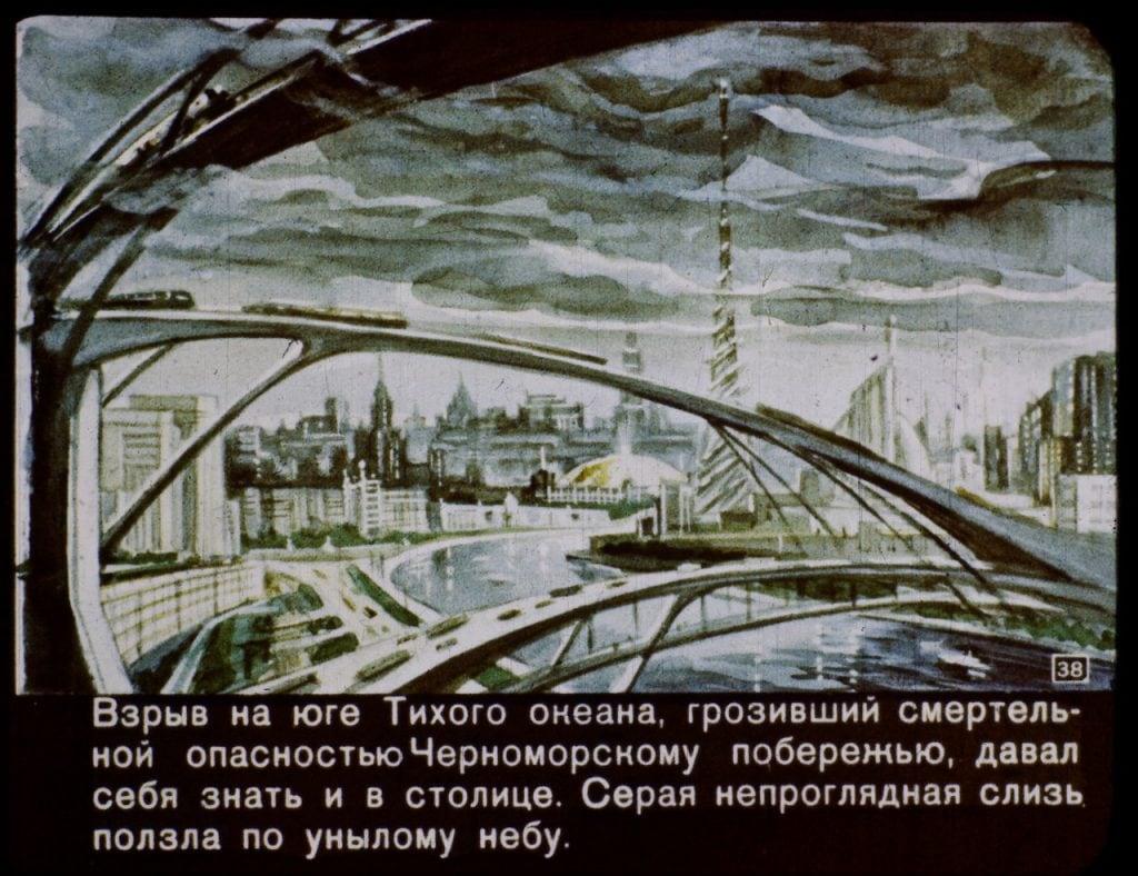 Description: Как представляли 2017 год в СССР: диафильм 38