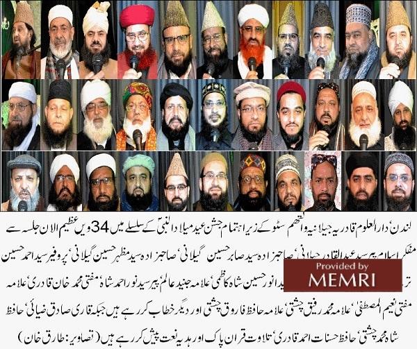 Pakistani Islamism – Flowing Into The United Kingdom | MEMRI