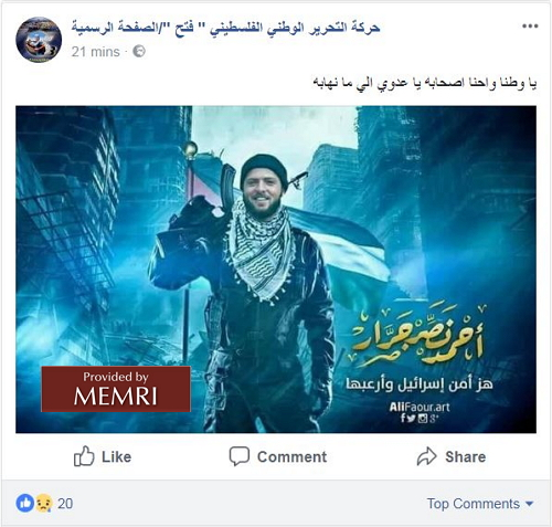 https://www.memri.org/sites/default/files/new_images/Jarrar3.jpg