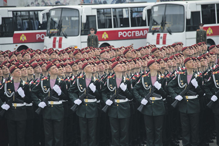 Russian National Guard forces