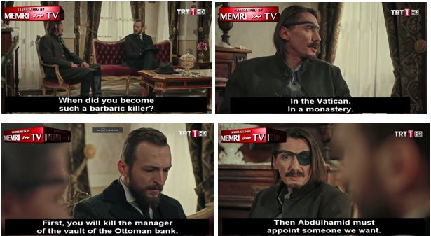 Antisemitic Turkish Theodor Herzl TRT   Middle East Media Research