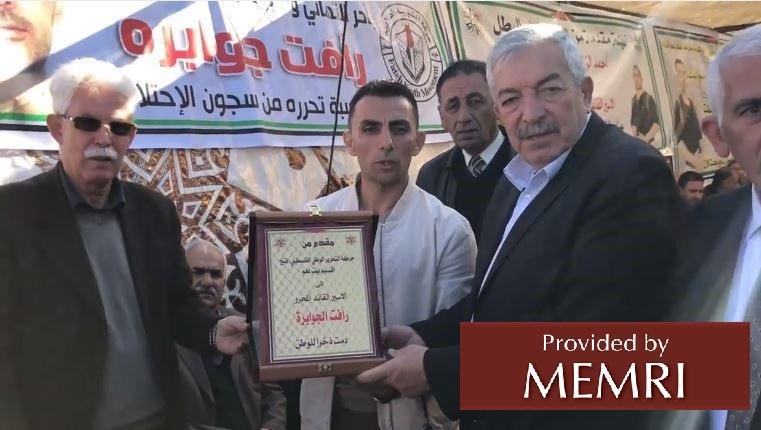 """Résultat de recherche d'images pour """"Mahmoud al- Aloul abbas"""""""