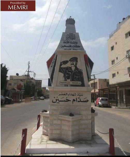 Resultado de imagen para saddam hussein monument palestine
